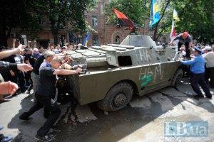 Активисты узнали подробности по делу о нападении на БРДМ 18 мая (документ)