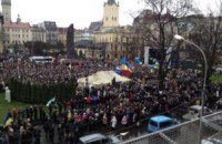 Львовская прокуратура закрыла все дела против активистов