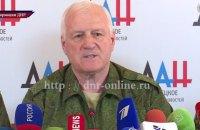 Генерал, звільнений з МО за некомпетентність, перейшов на бік ДНР