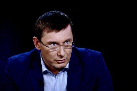 """Луценко виключив ухвалення Радою закону про вибори в """"ДНР"""" і """"ЛНР"""""""