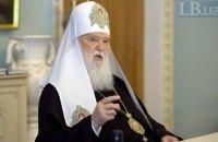 Филарет: дата объединительного Собора в Украине зависит от Вселенского патриарха