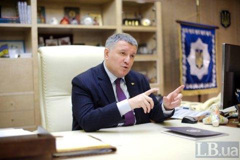 """Аваков може залишитися в Кабміні як """"тимчасовий міністр"""""""