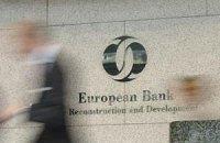 ЕБРР выделил 155 млн евро на проекты в Украине