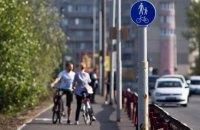 В Киеве открыли велодорожку от Троещины до Европейской площади