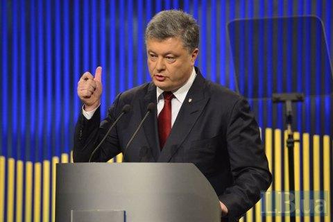 Порошенко: Украина не может внедрять Минск-2 в одностороннем порядке