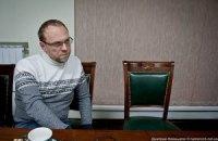 Власенко радий, що встиг записати Тимошенко на телефон