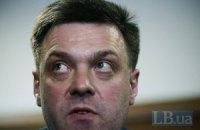 Тягнибок хочет увеличить градус украинской революционности