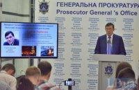 Горбатюк подал в суд на Луценко из-за проверок в его департаменте
