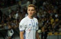 """Игрок """"Динамо"""" стал героем программы УЕФА """"Журнал Лиги Европы"""""""
