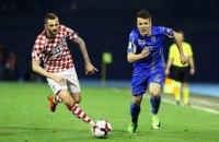 Украина проиграла Хорватии с минимальным счетом