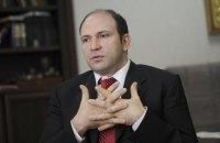 Парцхаладзе покидает пост председателя Киевской областной ячейки БПП