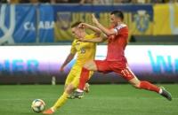 Збірна України у відборі на Євро-2020 з мінімальним рахунком перемогла Люксембург