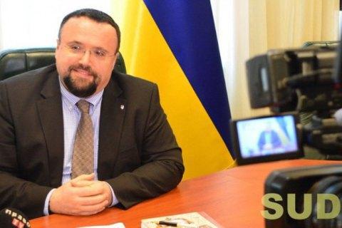 Апеляція виправдала керівника секретаріату Вищої ради правосуддя