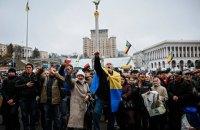 """Тисяча людей зібралася на """"третій майдан"""" у Києві (оновлено)"""