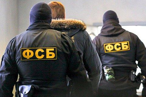 Російські прикордонники затримали чоловіка, який намагався втекти на материкову Україну