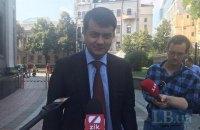 """Разумков: """"Слуга народу"""" готова обговорювати пропозиції опозиції щодо комітетів"""