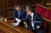 Луценко говорил Джулиани, что посол США хочет сделать Сытника президентом