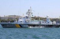 У Чорному морі зазнало аварії українське риболовецьке судно (оновлено)