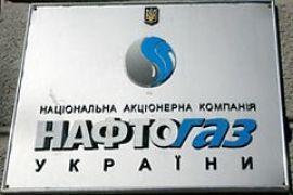 """""""Нафтогаз"""" заплатит за октябрьский газ 500 миллионов"""