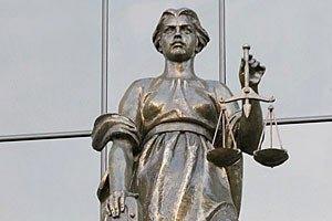 Совет судей Украины просит депутатов усилить защиту служителей Фемиды