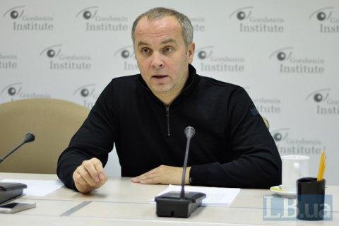 Суд забрав у родичів Шуфрича 6 гектарів землі в Обухівському районі