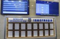 Справи Майдану: прокуратура заявила відвід судді у справі щодо помічниці голови Київського апеляційного суду