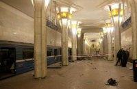 Минского террориста зафиксировала видеокамера в метро