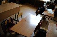 Мукачевские школы не работают – экономят