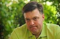 Тягнибок: «Степан Бандера – мій ідеал політика»