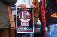 Російські товари почали маскувати під українські