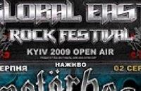 Гранды мировой рок-сцены съедутся на фестиваль в Киев