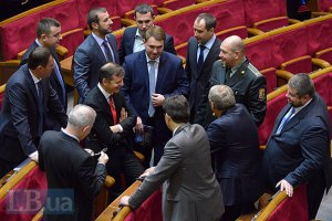 Депутаты Радикальной партии разблокировали Раду