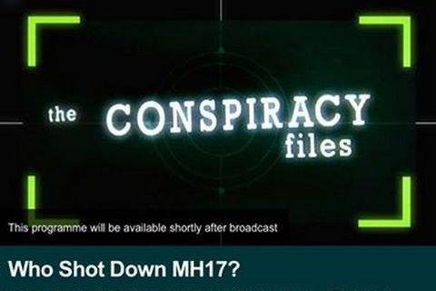 BBC відхрестилася від нападок на Україну у фільмі про MH17