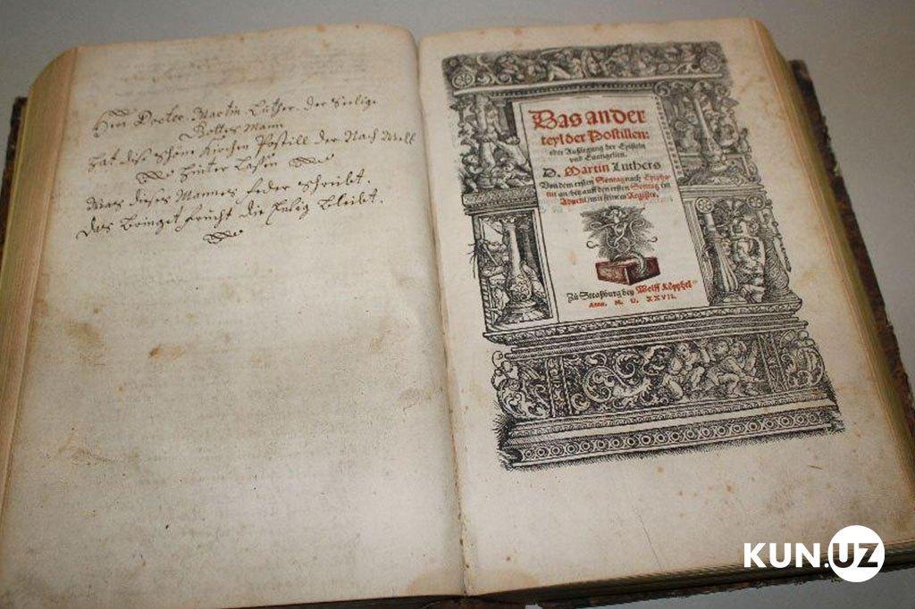 Ценные книги XV-XVI веков