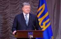 Порошенко заявив про необхідність збільшити присутність кораблів НАТО в Чорному морі