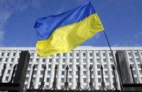 Біля Ради зібралася акція за реформу виборчого законодавства