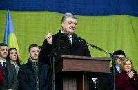"""Порошенко: враг способен мимикрировать, для него не проблема крикнуть """"Слава Украине"""""""