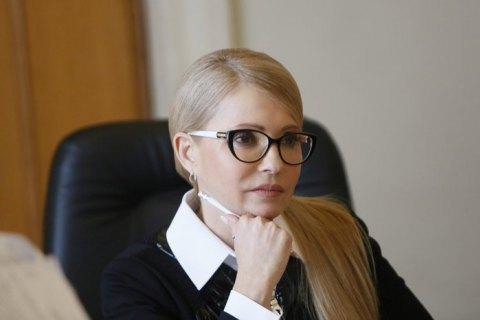 Тимошенко обсудила с Зеленским досрочные выборы в Раду