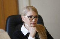 Тимошенко обговорила з Зеленським дострокові вибори в Раду