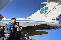 У Києві сіли вже два літаки з Афганістану, чекають на третій, – МЗС