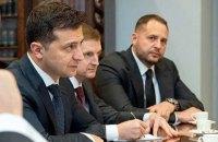 Офис президента хочет сделать на Донбассе экономический хаб