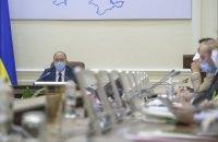 Кабмін перенаправив 61,5 млн грн для онкохворих на ремонт доріг на Львівщині (оновлено)