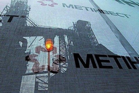 Метинвест опроверг информацию о присутствии подразделений ВСУ на территории Авдеевского КХЗ