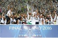 """Исполнилось 1000 дней, как """"Реал"""" является клубным чемпионом Европы"""