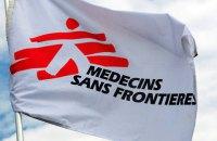 """В Ефіопії вбили трьох працівників організації """"Лікарі без кордонів"""""""
