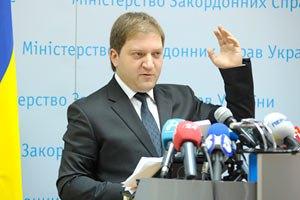 МИД: Янукович не боится откровенного разговора с европейскими партнерами