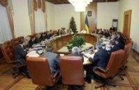 Кабмину придется пересмотреть бюджет-2010