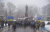В киевском парке Шевченко начался антиправительственный митинг