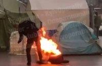 В Киеве у протестующих возле КГГА загорелся баллон с газом
