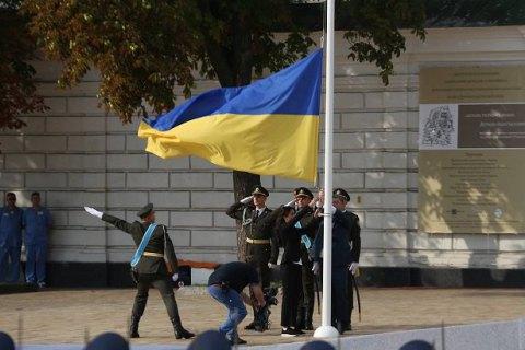 На Софійській площі в Києві урочисто підняли прапор України